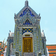 Vtew of Wat PhrKaew — Stock Photo #10718400