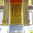 Royalty-Free Stock Photo: Thai art on the door.