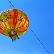 Chinese Lanterns - Stock fotografie