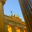 Royalty-Free Stock Photo: Brandenburg Gate