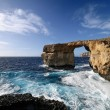 Azure Window — Stock Photo #9696759