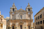St. Paul's Cathedral in Mdina — Stock Photo