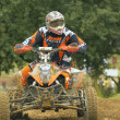 Stock Photo: Quad motorbike racer