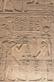 Hieroglyphs in the temple of Kalabsha (Egypt) — Stock Photo