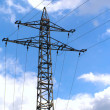 Stock Photo: High voltage tower and cables (vertically)