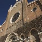 ������, ������: Basilica di San Giovani e Paolo Venice Italy