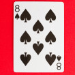 Stockfoto: Old playing card (eight)