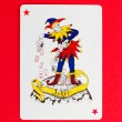 Playing card (joker) — Stock Photo #10724186