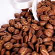Stock Photo: Coffee beans in cup