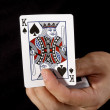 King of Spades — Stock Photo #10047222