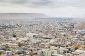 Arica, Chile — Stock Photo