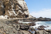 Sea cliffs — Stock Photo