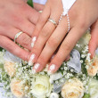 Church rings. Wedding day — Stock Photo