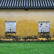 Stock Photo: Yellow Wall and Window, Hue Citadel