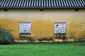 Yellow Wall and Window, Hue Citadel — Stock Photo