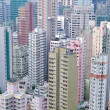 Stock Photo: Hong Kong High Density