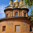 Golden Domed Church, Moscow — Stock Photo