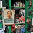 Stock Photo: Mao at Antiques Market, Hong Kong