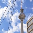 TV Tower, Berlin — Stock Photo