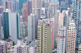 Hong Kong High Density — Stock Photo