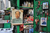 Mao at Antiques Market, Hong Kong — Stock Photo