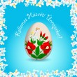 Happy Easter - Hungarian text, painted easter egg — Stock Vector