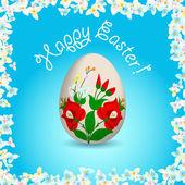 Feliz pascua - texto en español y huevos de pascua pintados — Vector de stock