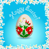 Happy Easter - English text and painted easter egg — Stockvector