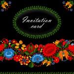 Постер, плакат: Hungarian traditional folk ornament invitation card template