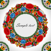 Hungarian traditional folk ornament circle background template — Stock Vector