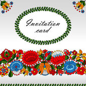 Hungarian traditional folk ornament invitation card template — Stock Vector