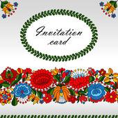 Hungarian traditional folk ornament invitation card template — Stock Vector