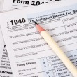 Tax Form 1040 — Stock Photo