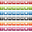 Stock Vector: Set of colorful web icons