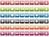 Set of colorful web icons — Stock Vector