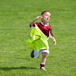 Happy boy on the soccer field — Stock Photo #10352870