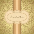 Vintage text frame — Stock Vector