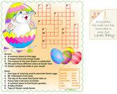 Easter Crossword Puzzle 1 — Stock Vector