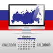 Royalty-Free Stock Vector Image: Calendar. With map of countries