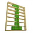 Bookcase alphabet — Stock Photo #10541149