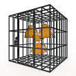 Stock Photo: Caged nuclear