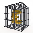 Stock Photo: Caged pound