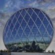Coin Building in Abu Dhabi — Stock Photo #9920649