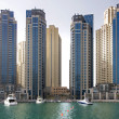 Stock Photo: Dubai MarinView