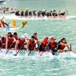 Постер, плакат: Dragon Boat Race