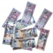 Different Currency of UAE — Stock Photo