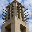 Stock Photo: Arab wind tower