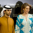 Jordan's Queen Noor, with UAE official - Stock Photo