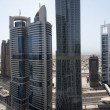 Sheikh Zayed Road Aerial View — Stock Photo