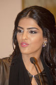 Her Highness Princess Ameerah Al Taweel — Stock Photo